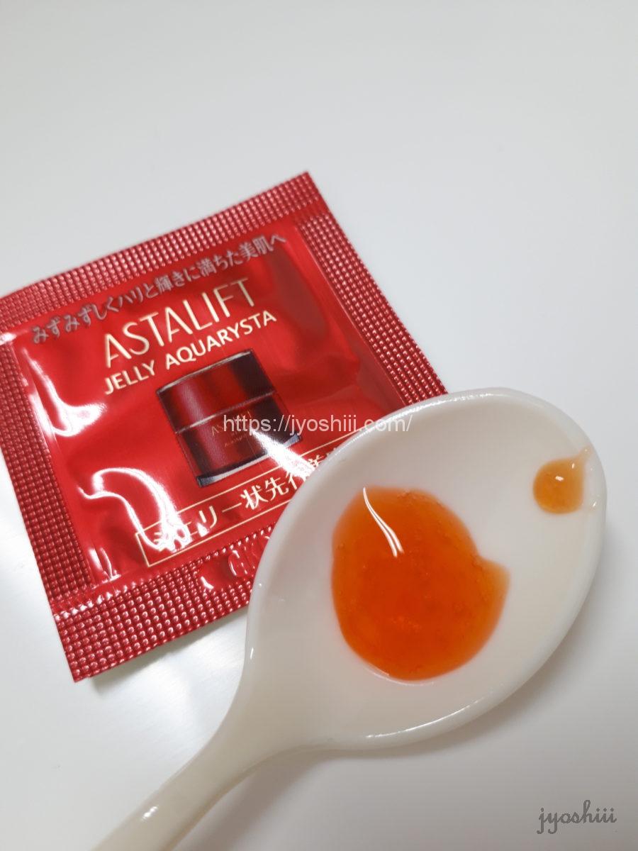 アスタリフトホワイトのトライアルキット、先行美容液アスタリフトジェリーアクアリスタ