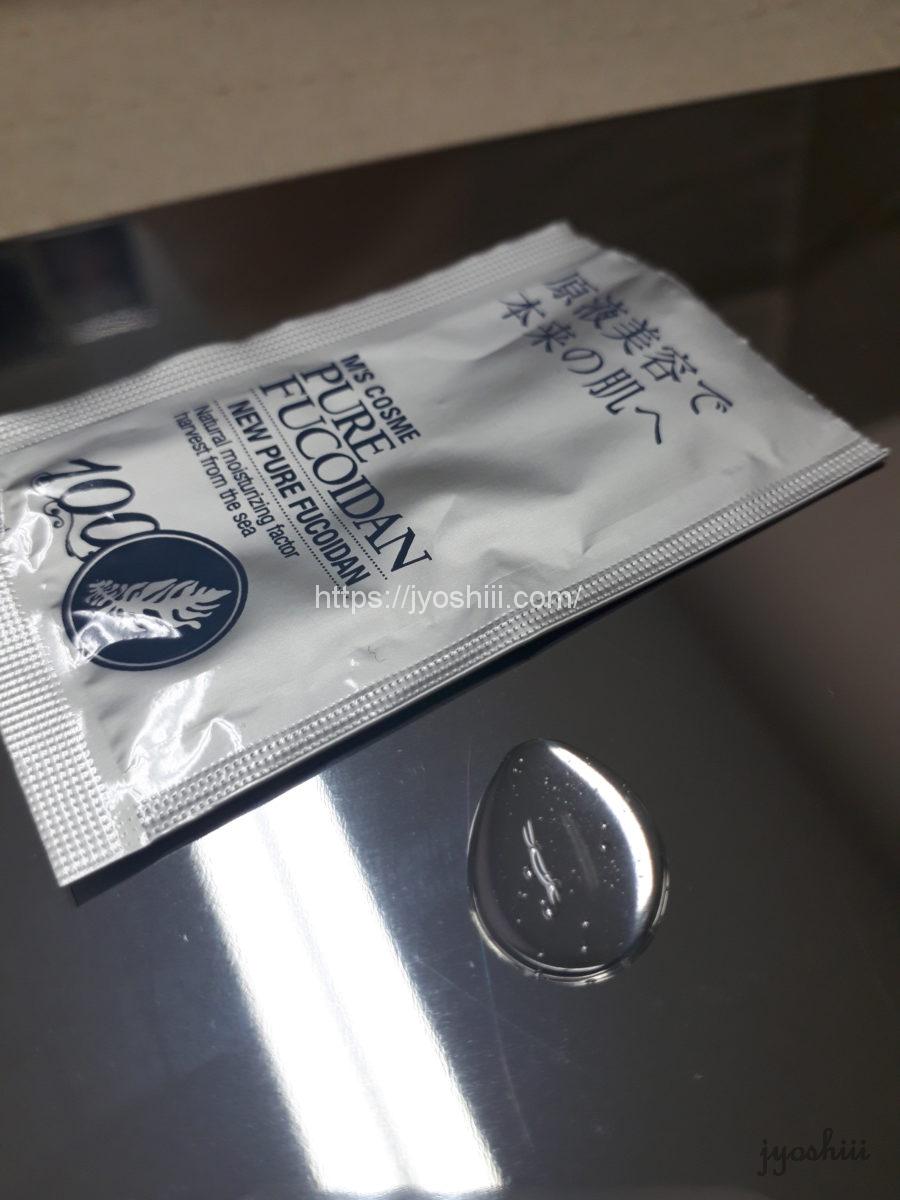 ニューピュアフコイダン高濃度原液美容液の口コミ評価レビュー2