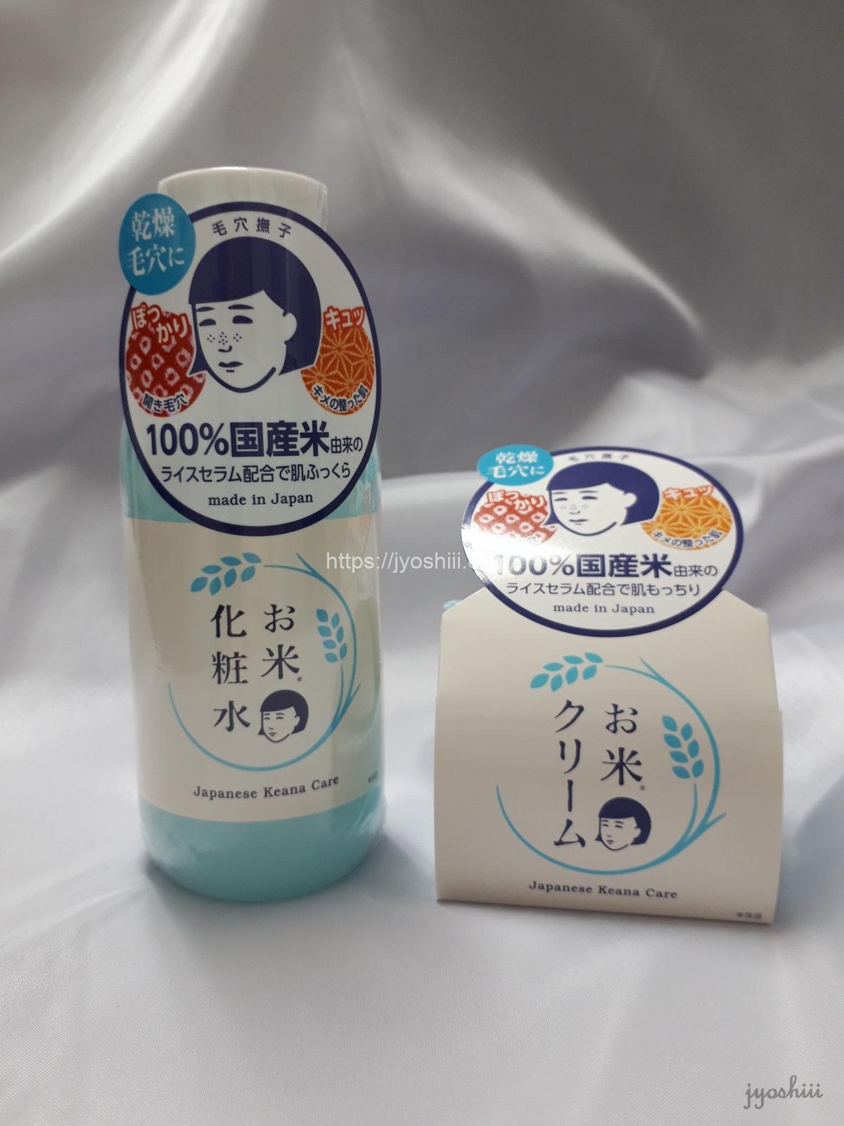 毛穴撫子お米のスキンケアシリーズ・化粧水とクリームのお試しレビュー