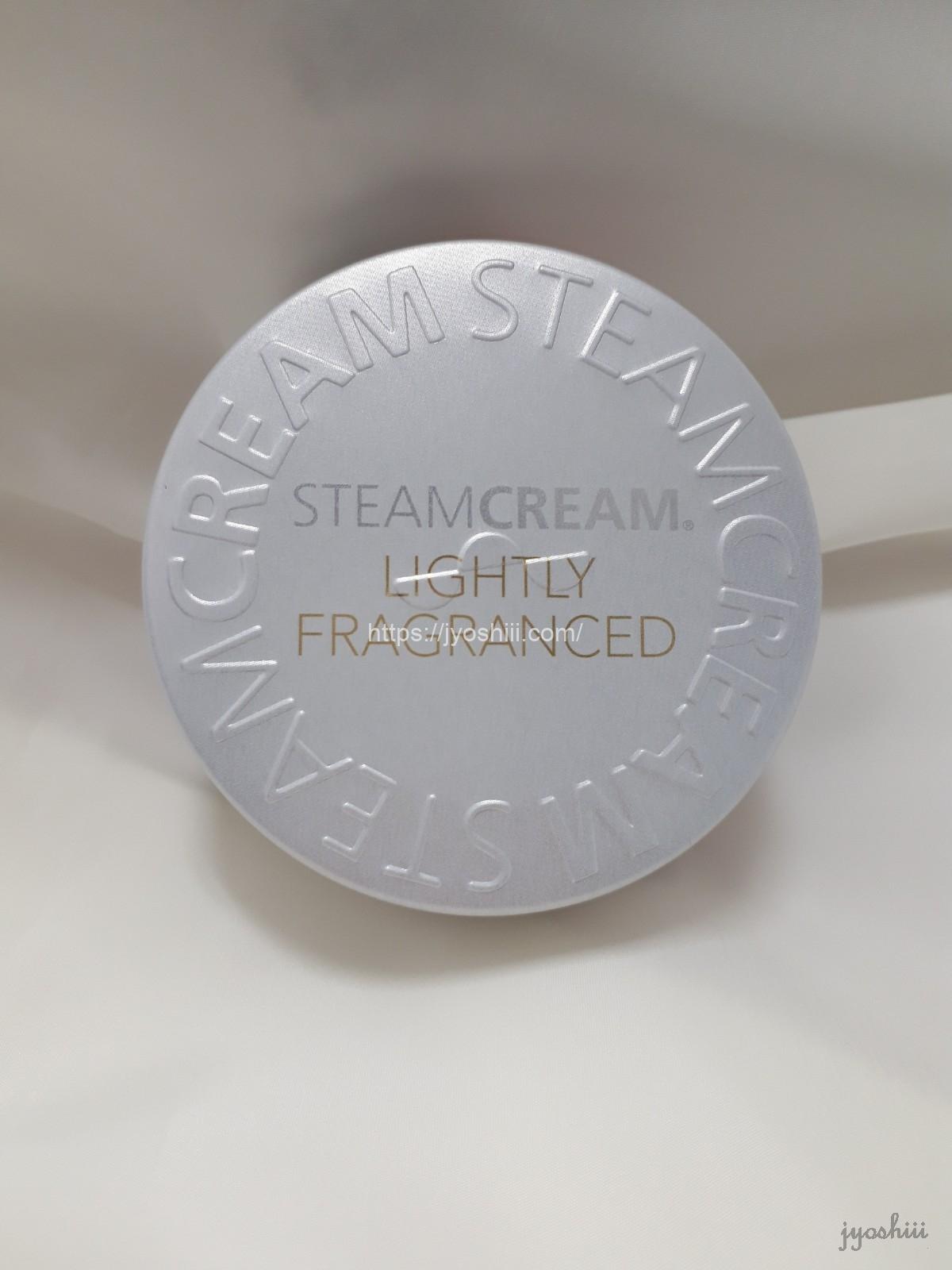 スチームクリーム微香料タイプのレビュー・缶のデザイン