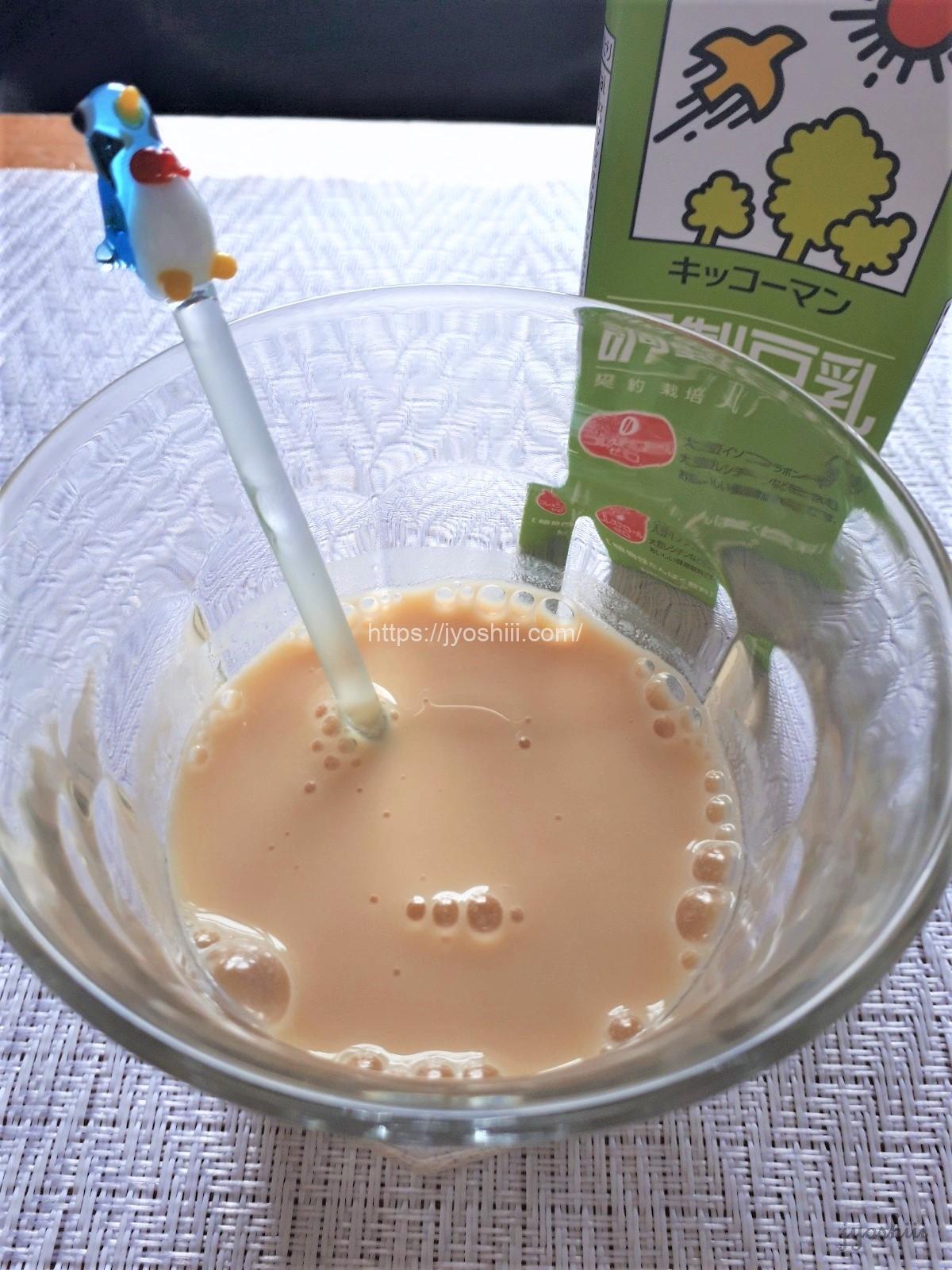 コンブチャクレンズの豆乳割り