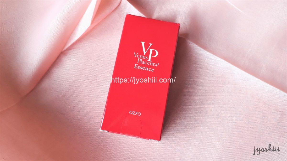 プラセンタ原液美容液のヴィーナスプラセンタの口コミレビュー2