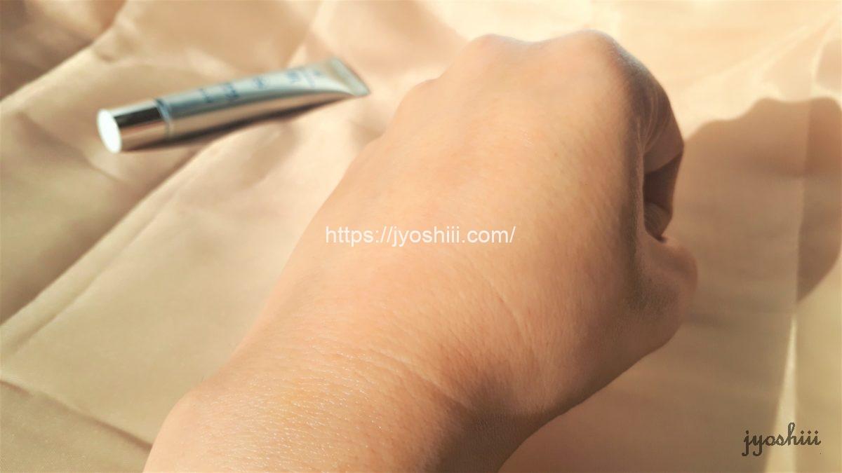 14日間トライアル潤い美白体感セットの美容液「肌潤美白エッセンス」2